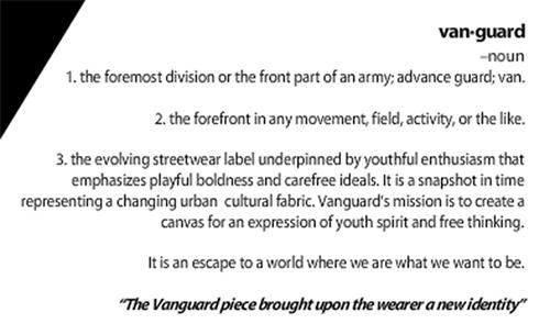 Vanguard Spring 2008/09