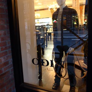 Odin New York Online Launch