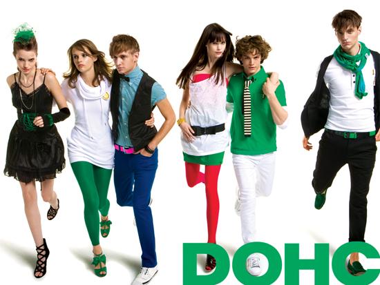 Campaign - DOHC Spring 2009