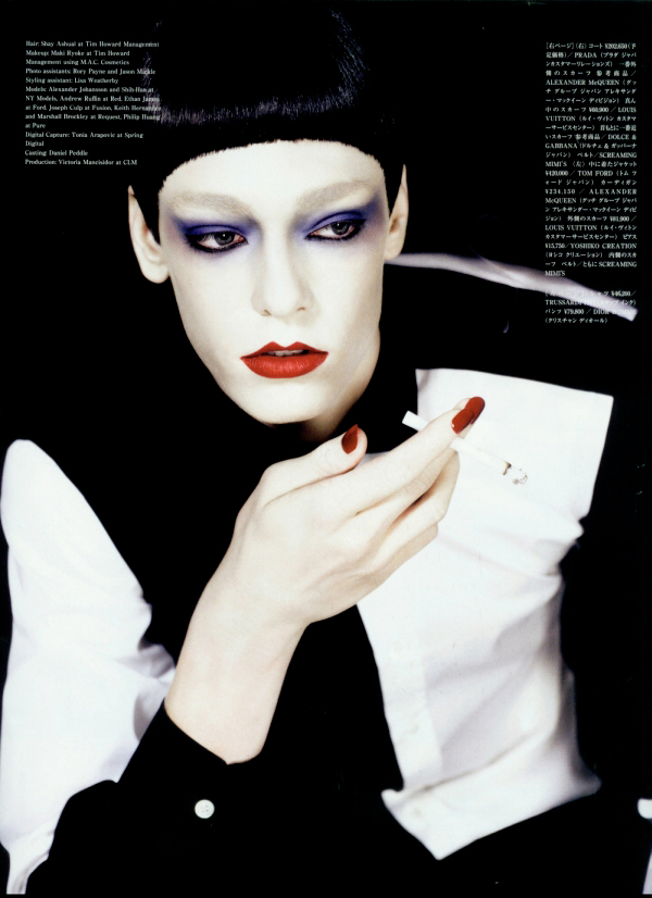 Vogue Hommes Japan | Fall Beauty