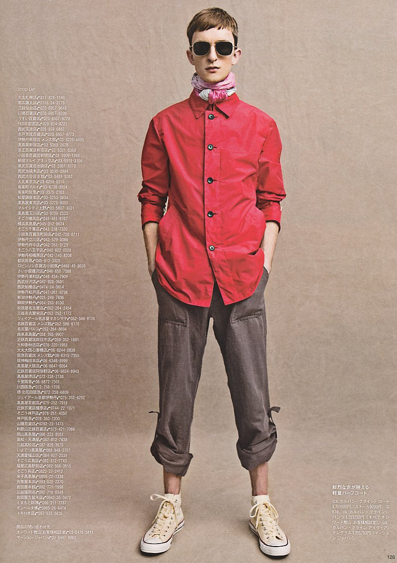Great Journey with CK Calvin Klein | Marko Brozic by Junji Hata for Popeye