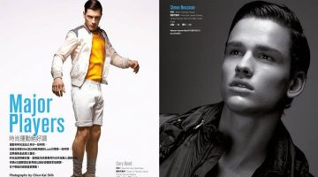 Cory Bond and Simon Nessman star in an editorial for GQ Taiwan.