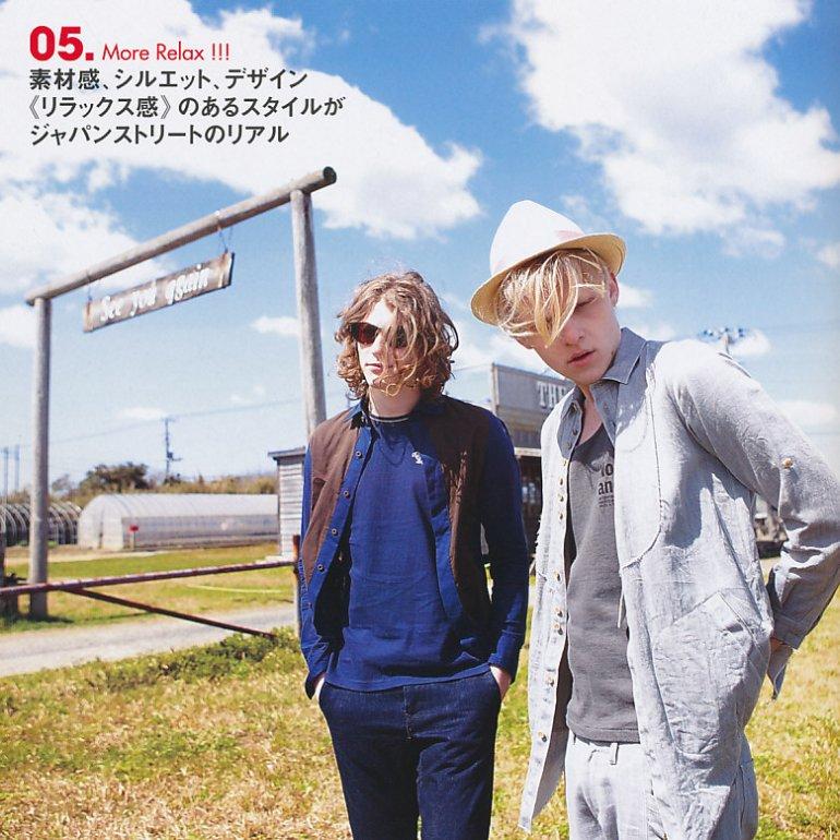 Chris Rayner & Wiktor Hansson by Wakabayashi Kuniharu for Fudge June 2010