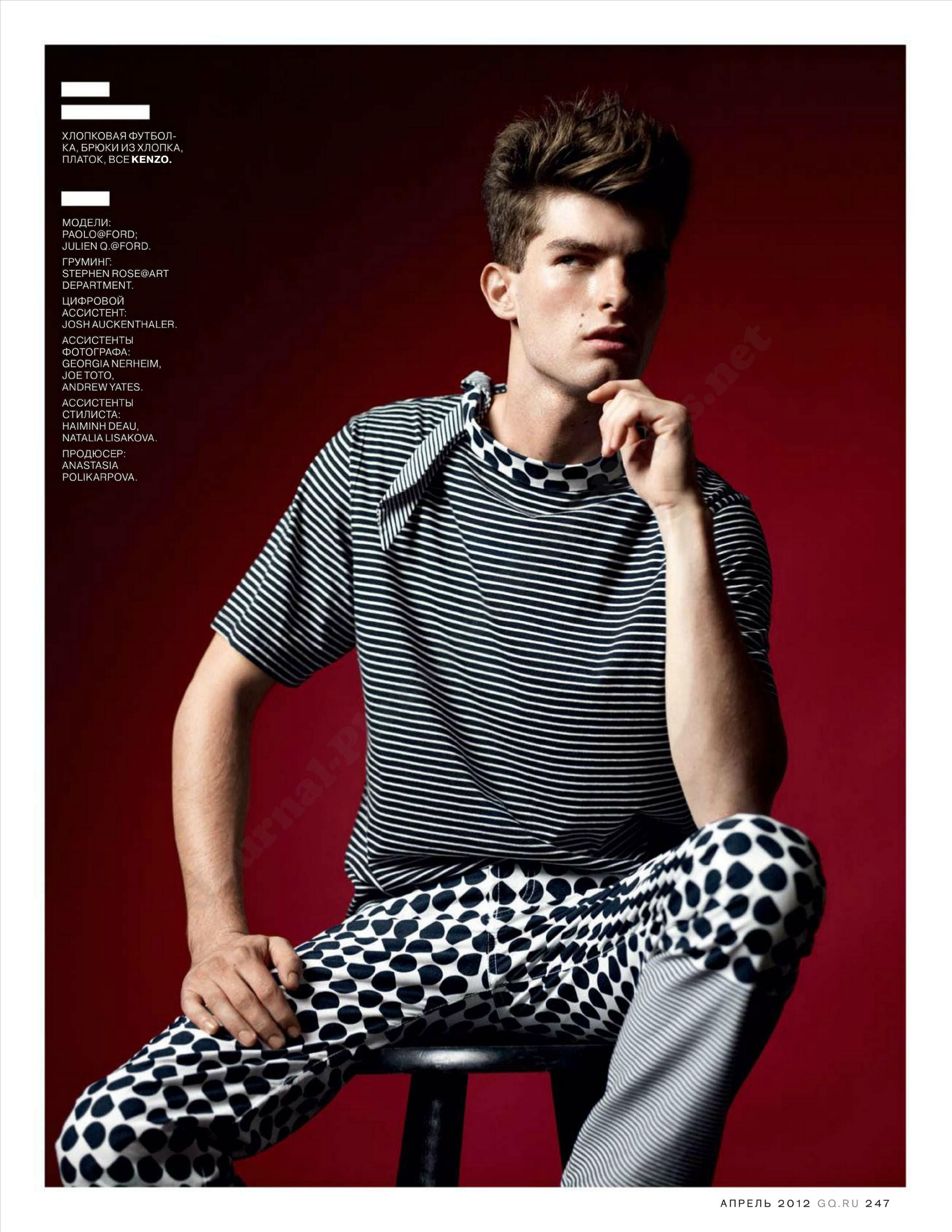 TBT: Paolo Anchisi & Julien Quevenne Play with Patterns for GQ Russia