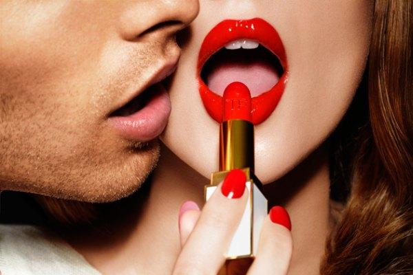Jon Kortajarena -- Lips That Sell