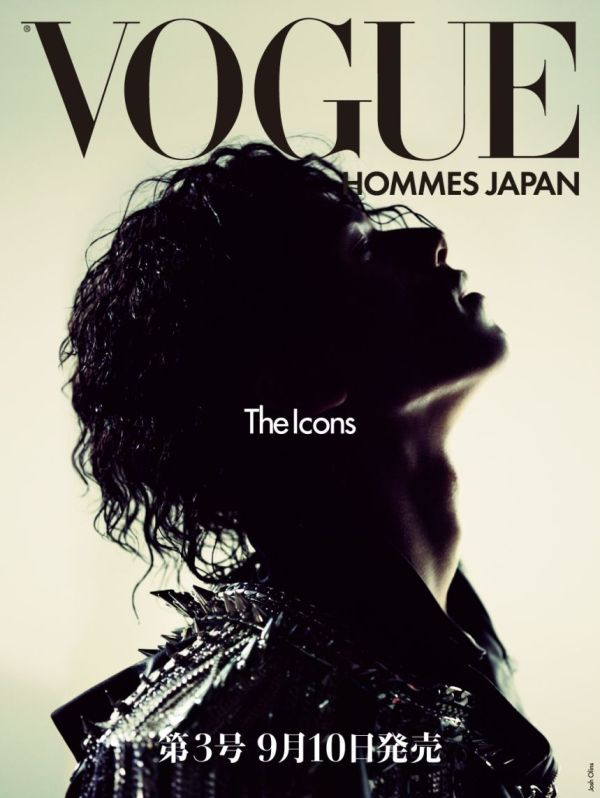 Vogue Hommes Japan #3 Cover by Josh Olins