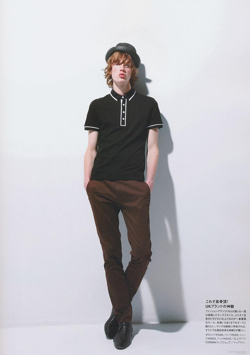 Toon Martens by Ishida Shohei for Fudge Magazine