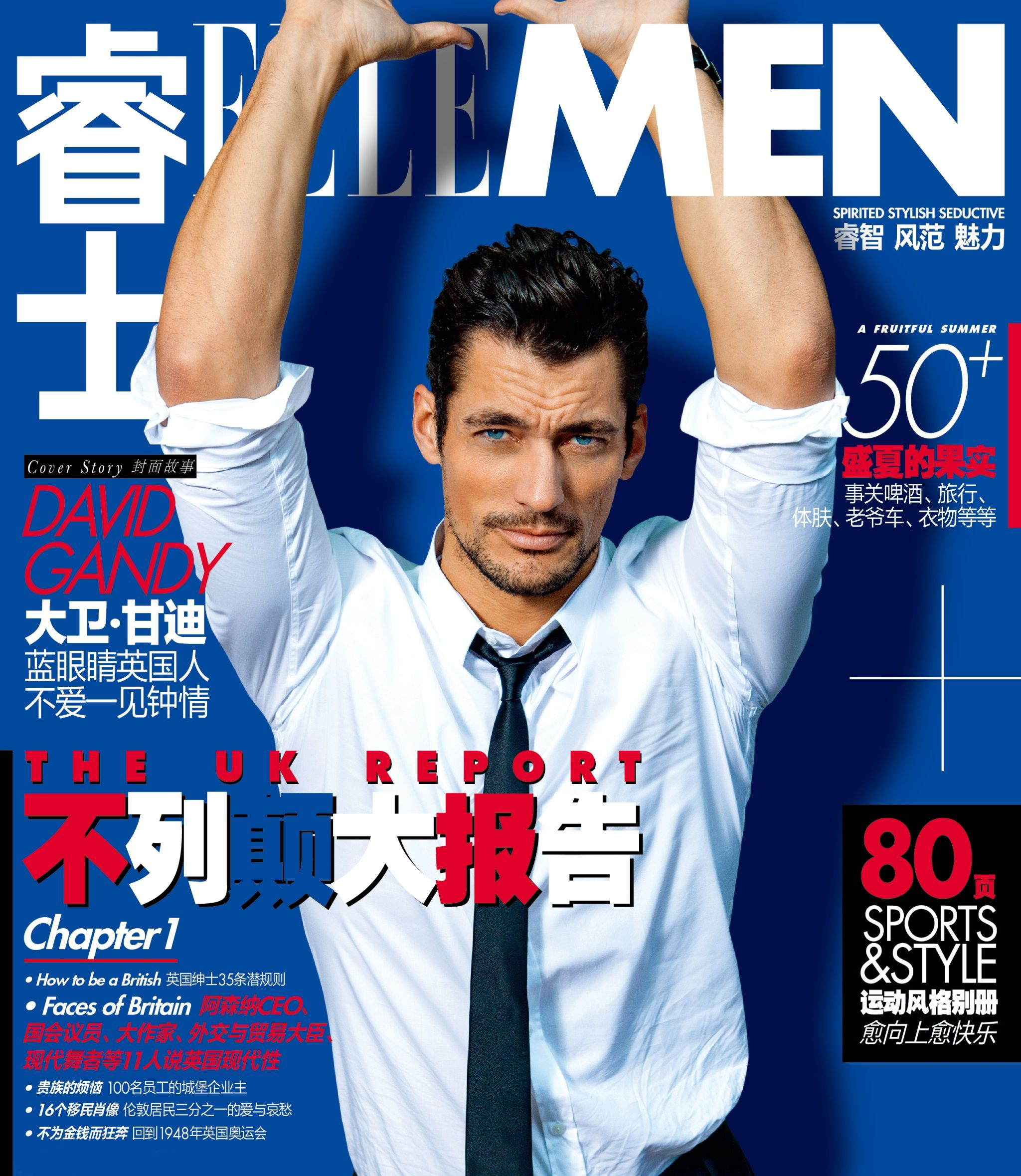 David Gandy is a Dashing Gentleman for Elle Men China's August 2012 Cover