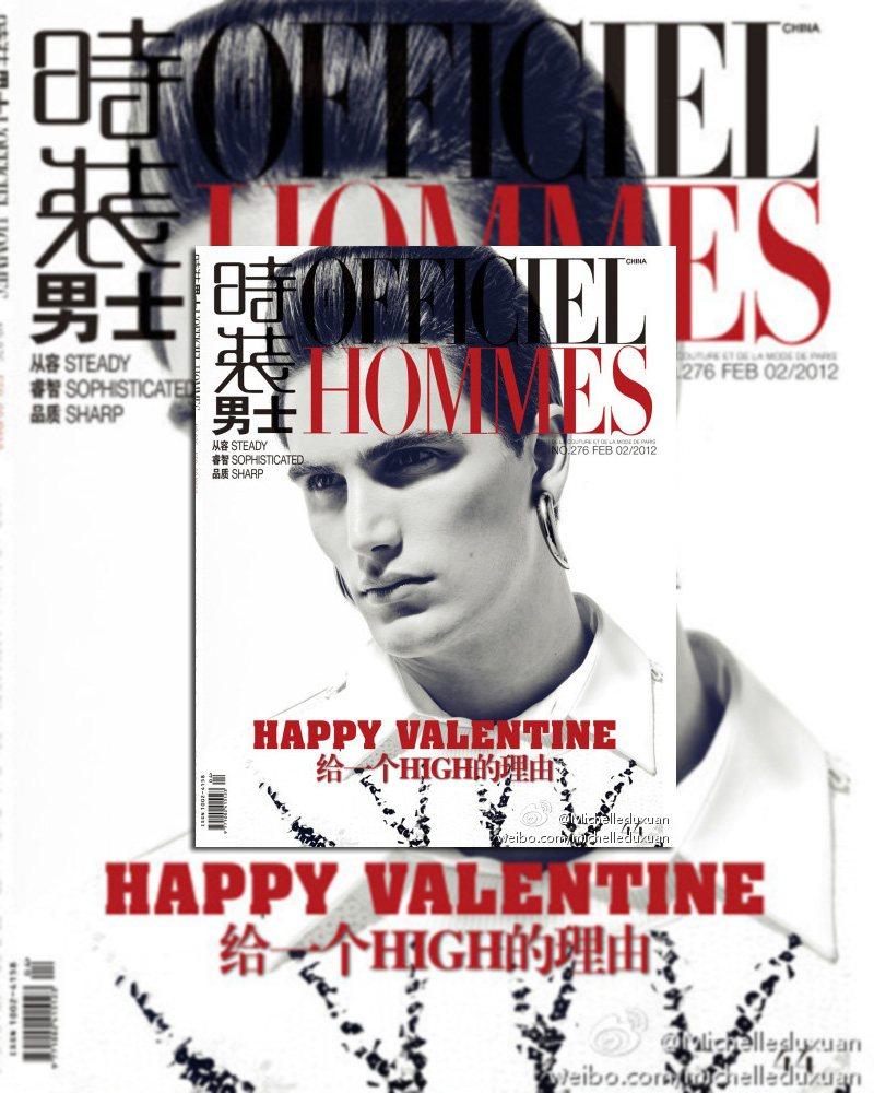 Julien Quevenne by Michelle Du Xuan for L'Officiel Hommes China