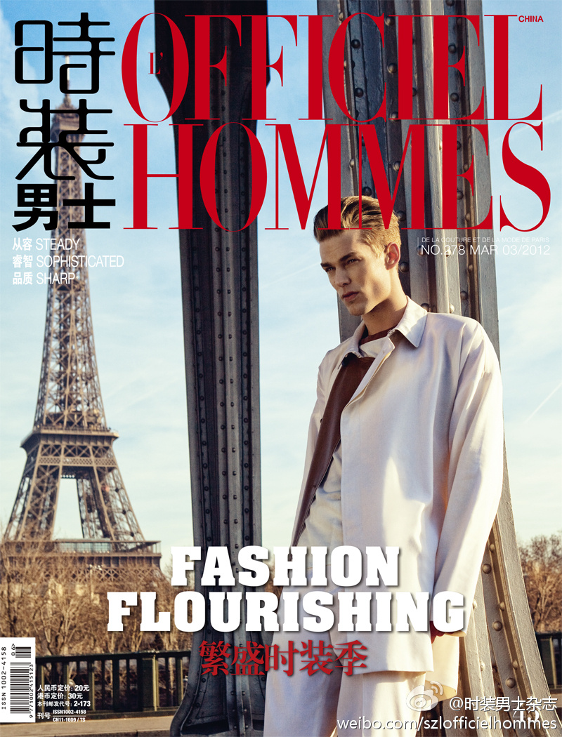 Nils Butler by Michelle Du Xuan for L'Officiel Hommes China March 2012