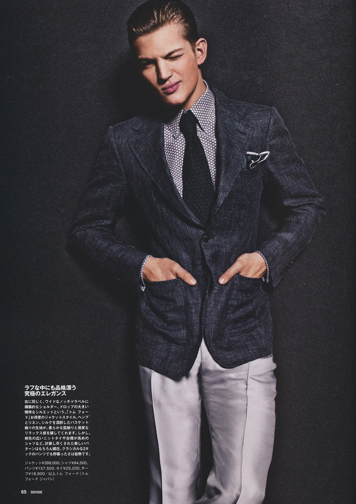 Sebastian Sauvé Models Tom Ford's Spring/Summer 2012 Collection for Sense's June 2012 Issue