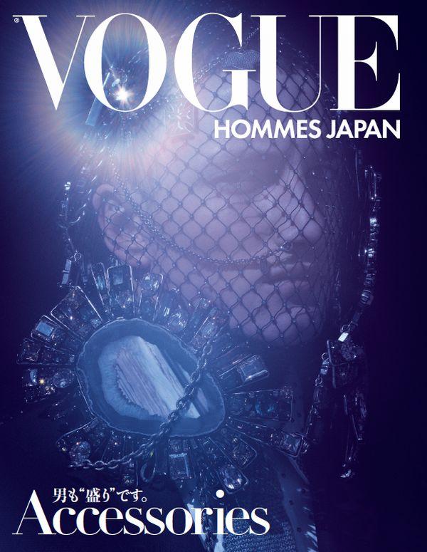 Vogue Hommes Japan | Accessories Preview
