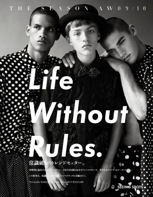 Preview | Vogue Hommes Japan #3