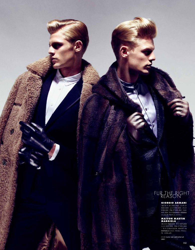 Corey Baptiste, Jamie Wise, Miles McMillan & Others Show Fall's Trends for Vogue Hommes Japan #9