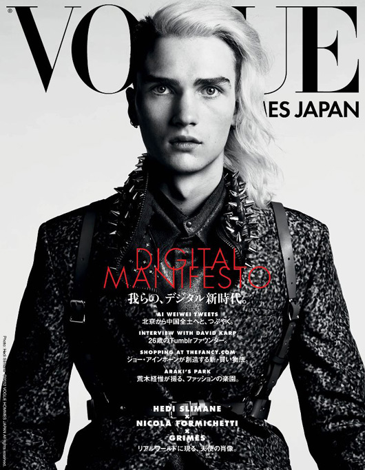 Gryphon O'Shea is Ready to Impress on the Cover of Vogue Hommes Japan Fall/Winter 2012