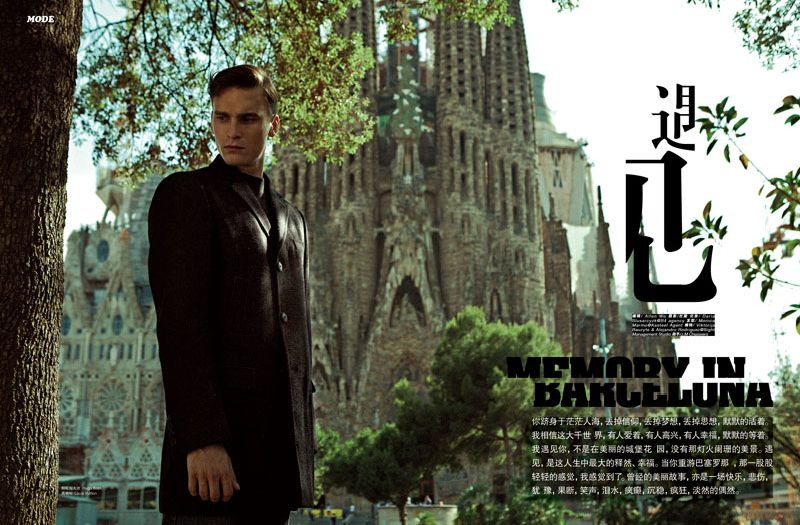 Alejandro Rodriguez Shares Barcelona with L'Officiel Hommes China