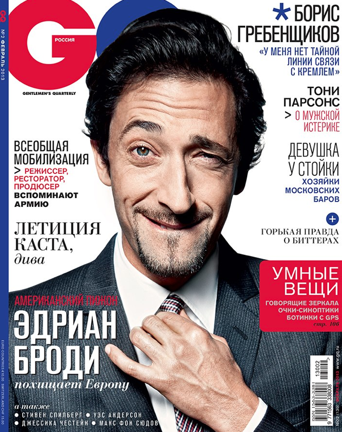 Adrien Brody Covers Russian GQ's February Issue