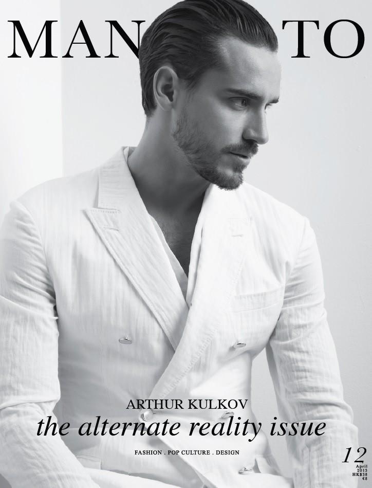 Arthur Kulkov Covers Manifesto's April 2013 Issue