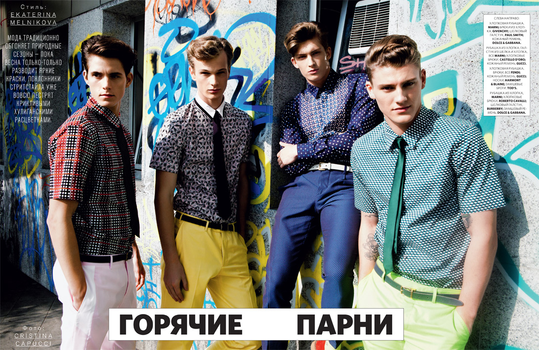 Cristina Capucci Captures the Spring Collections for GQ Style Russia