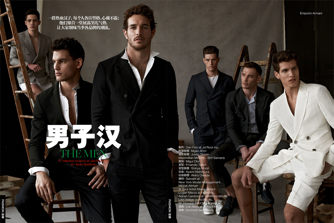 Justice Joslin, Adrian Cardoso, Travis Cannata & Others Pose for Mariano Vivanco for GQ China