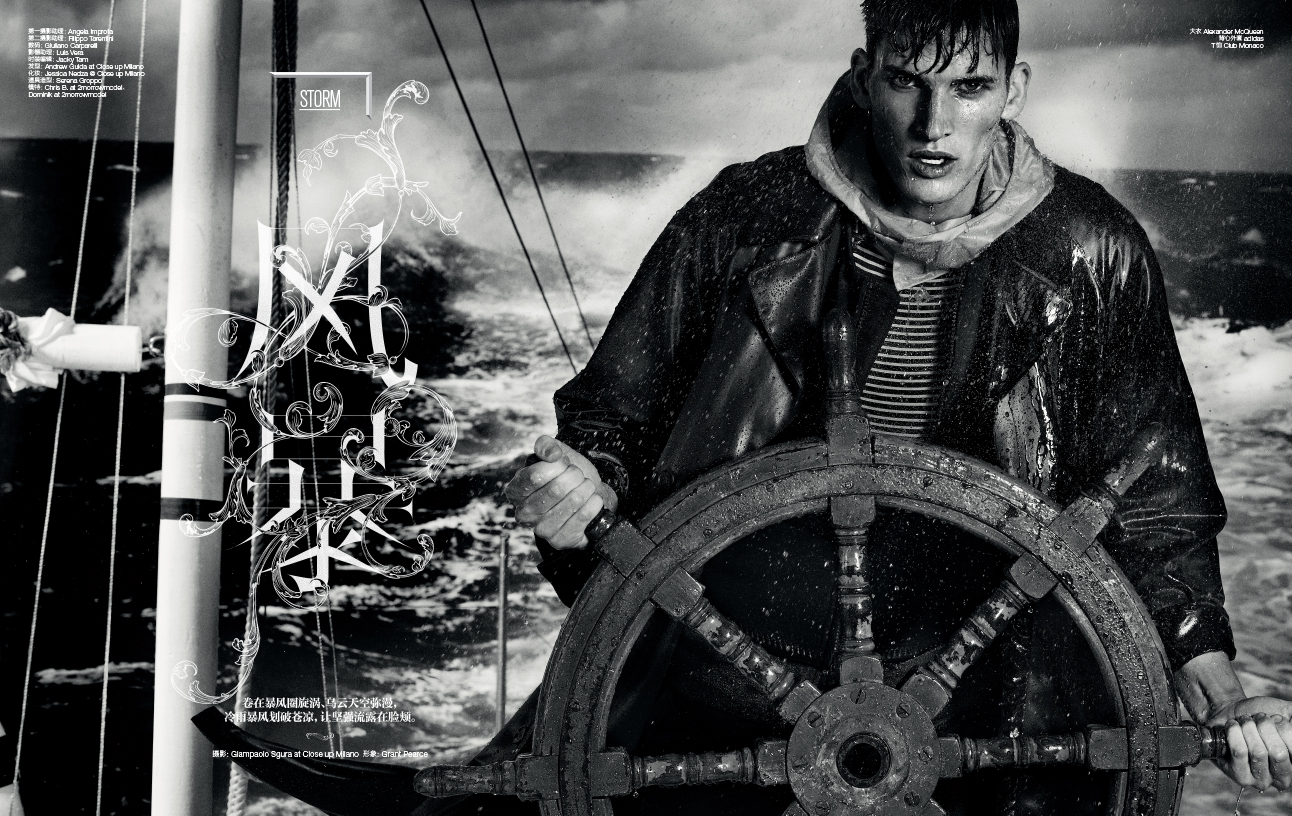 Chris Bunn & Dominik Bauer are Old Sea Dogs for GQ Style China