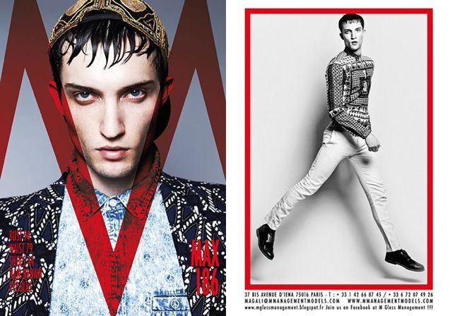 M Gless Management Spring/Summer 2014 Show Package   Paris Fashion Week