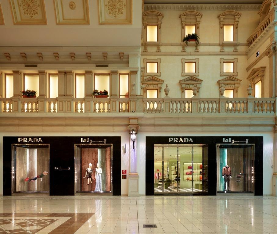 Prada Doha Villaggio Mall ext1