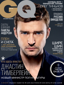 justin_gq_cover