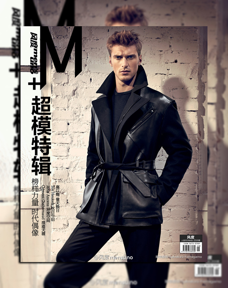 Clément Chabernaud Covers Men's Uno China Fall/Winter 2013