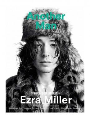 ezra-miller-0001