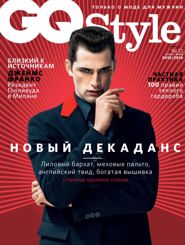 sean_gq_st_ru_cover