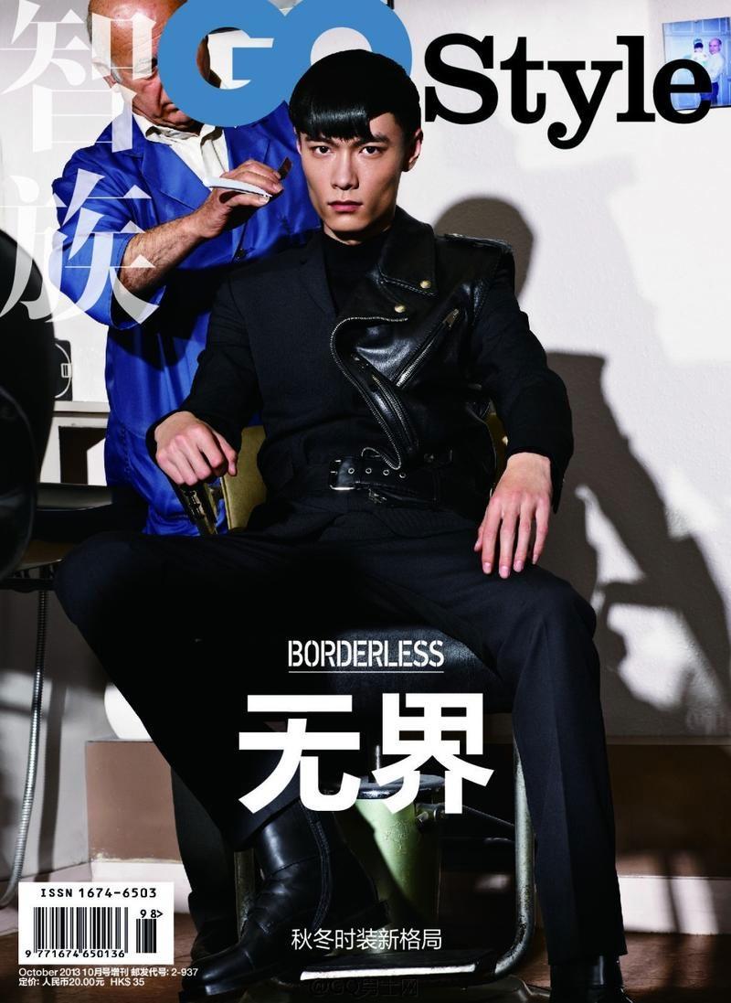 Lu Pi Qiang Covers GQ Style China
