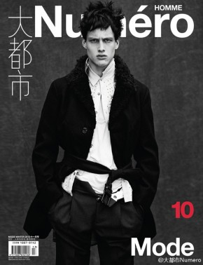 Sylvester Ulv Numero Homme China