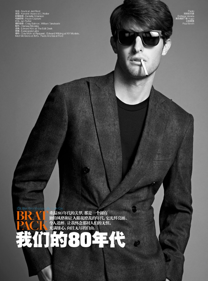 Cole Mohr, Paolo Anchisi, Ryan Kennedy + More are The 'Brat Pack' for GQ China