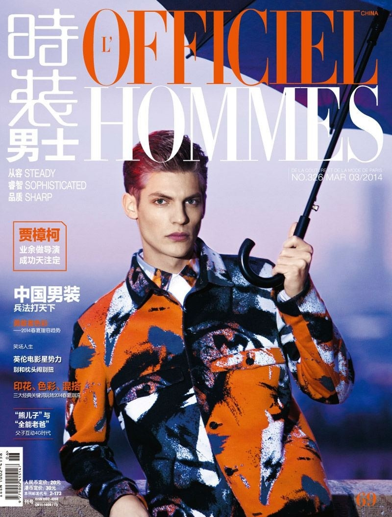 lofficiel-hommes-china-cover-baptiste-radufe