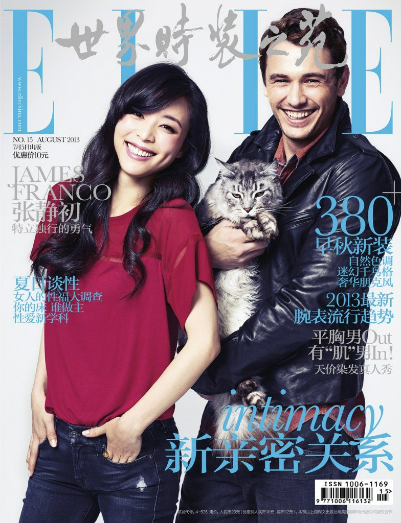 James Franco covers Elle China August 2013