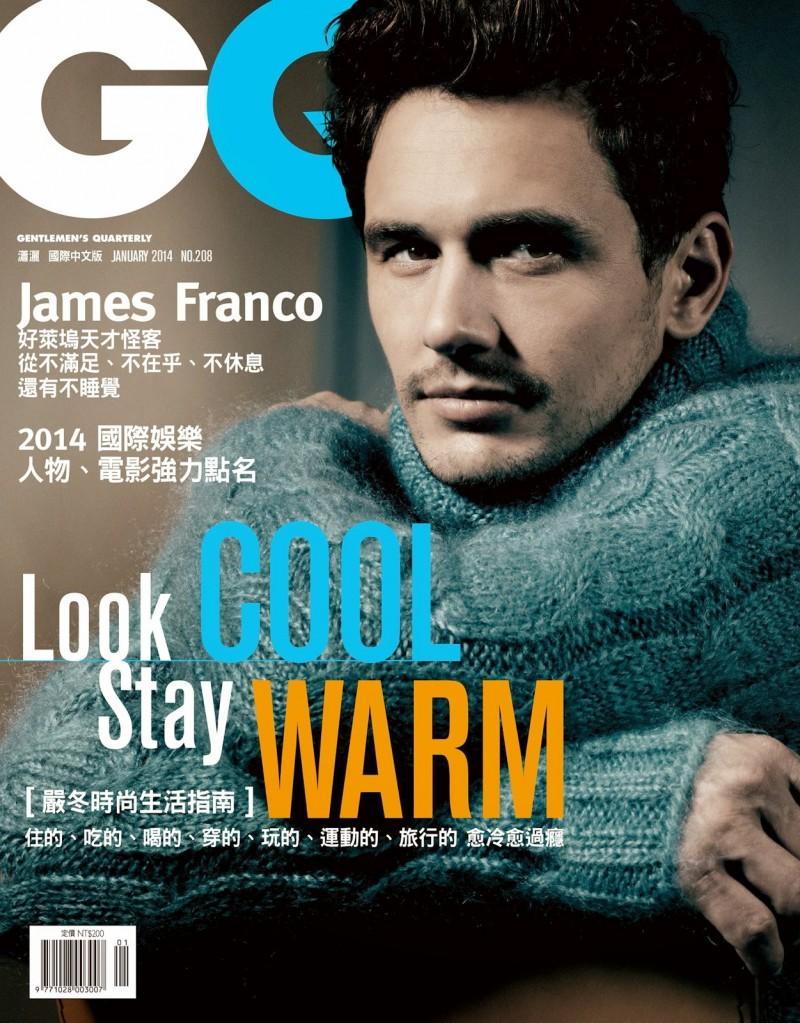 James Franco covers GQ Taiwan January 2014