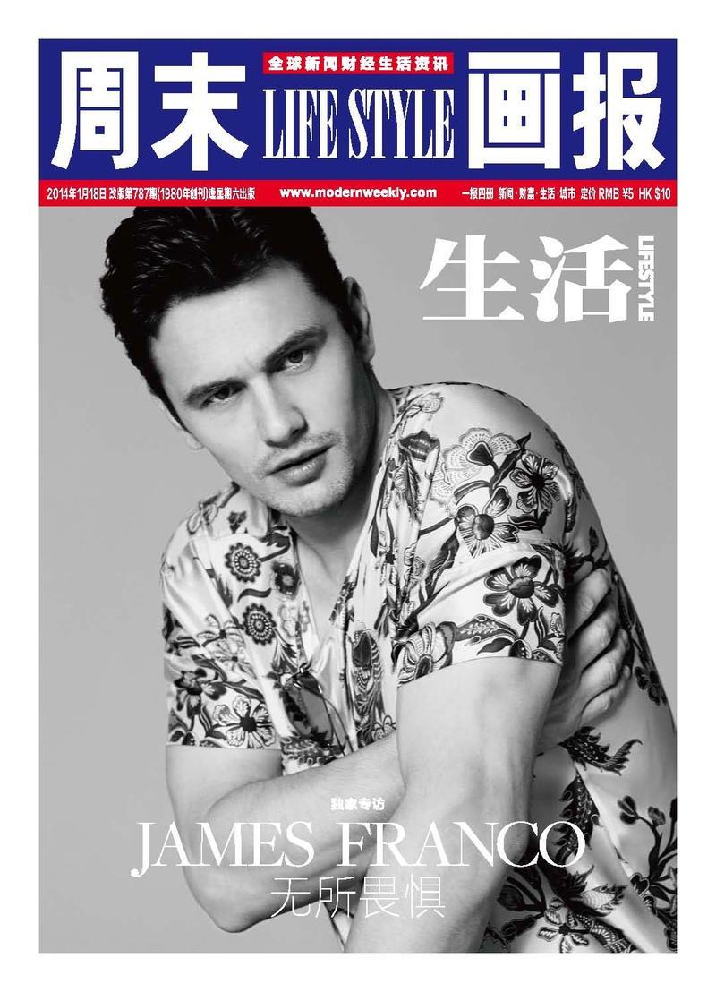 James Franco covers Modern Weekly (January 2014)