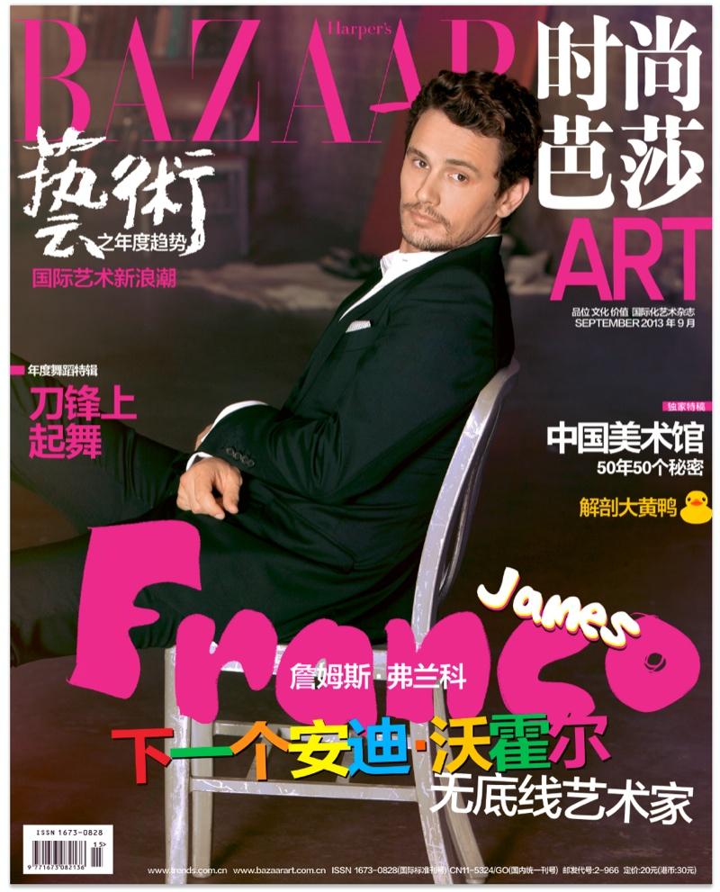 James Franco Harper's Bazaar China Cover September 2013