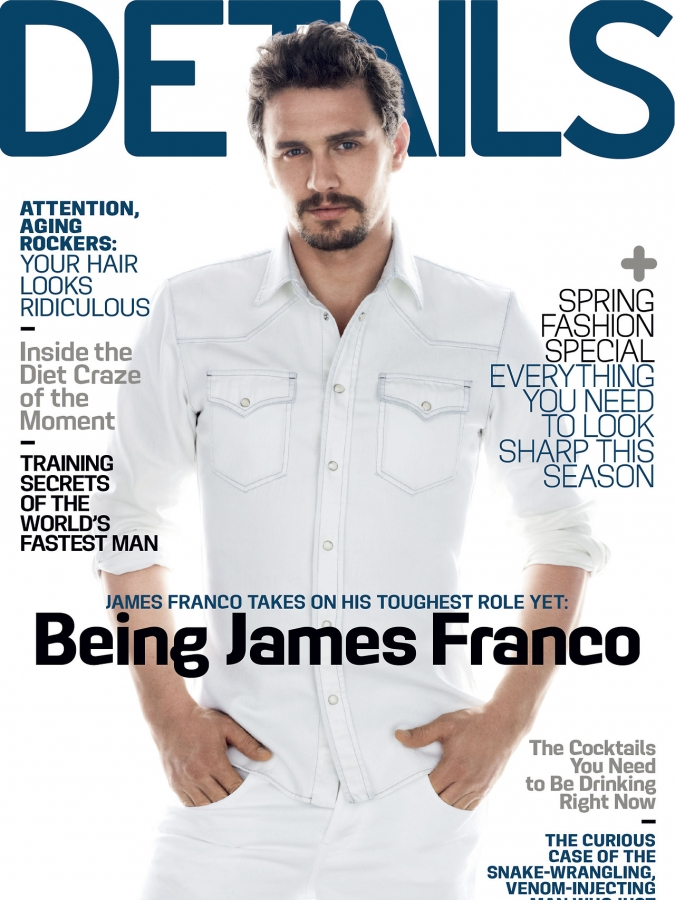 James Franco Covers Details March 2013