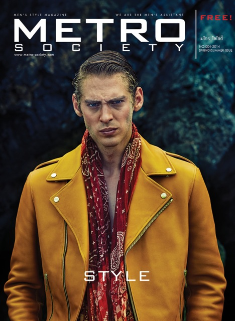 Jeremy Dufour Stars in a Luxe New Story from Metro-Society Magazine