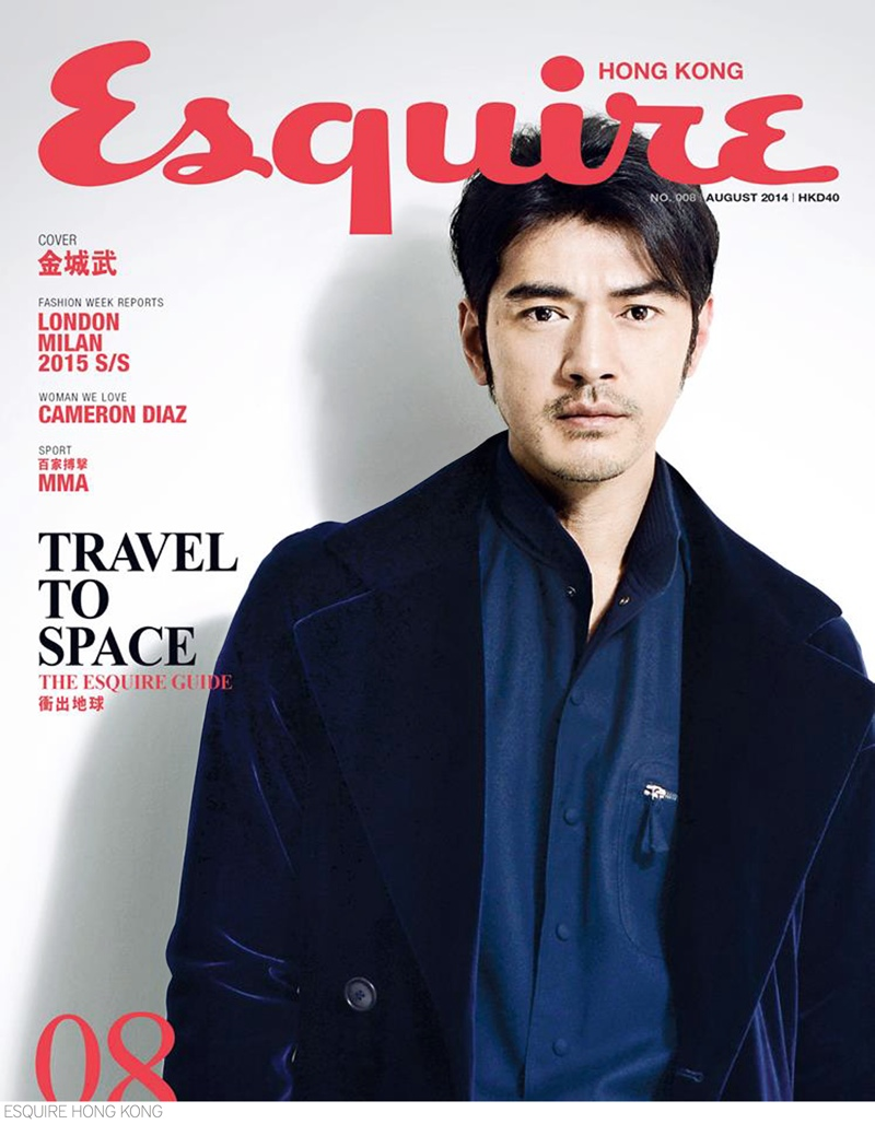 Takeshi-Kaneshiro-Esquire-Hong-Kong-August-2014-001