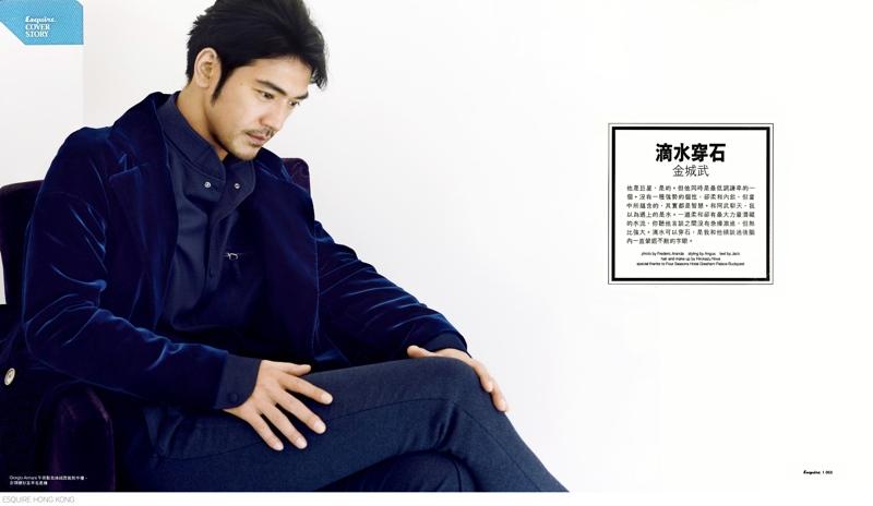 Takeshi-Kaneshiro-Esquire-Hong-Kong-August-2014-002
