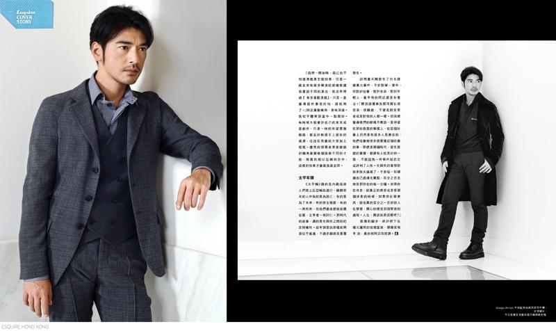 Takeshi-Kaneshiro-Esquire-Hong-Kong-August-2014-006