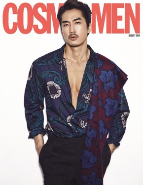 songseungheoncosmo6