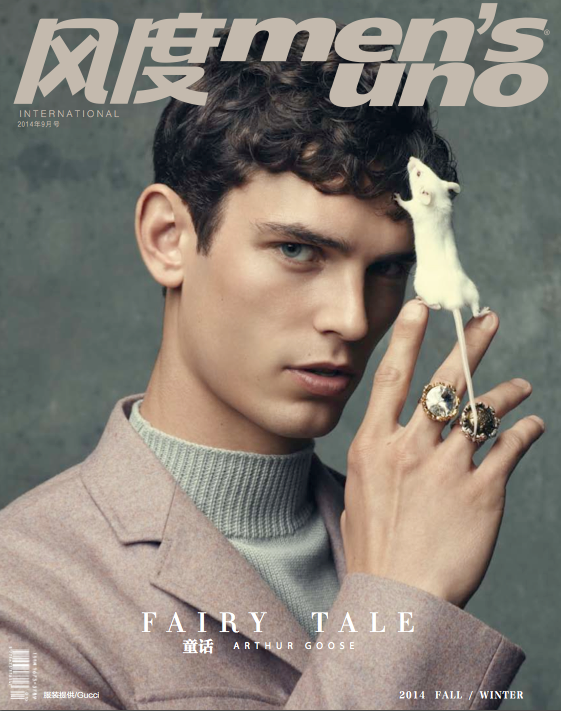 Arthur Gosse Models Fall Fashions Worthy of a Prince for Men's Uno Cover Story