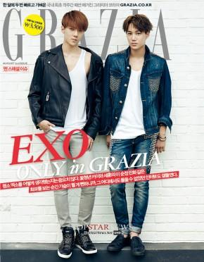 Exo-grazia-coveraug2014