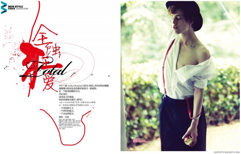 Sylvester-Ulv-Harpers-Bazaar-China-Fashion-Editorial-001