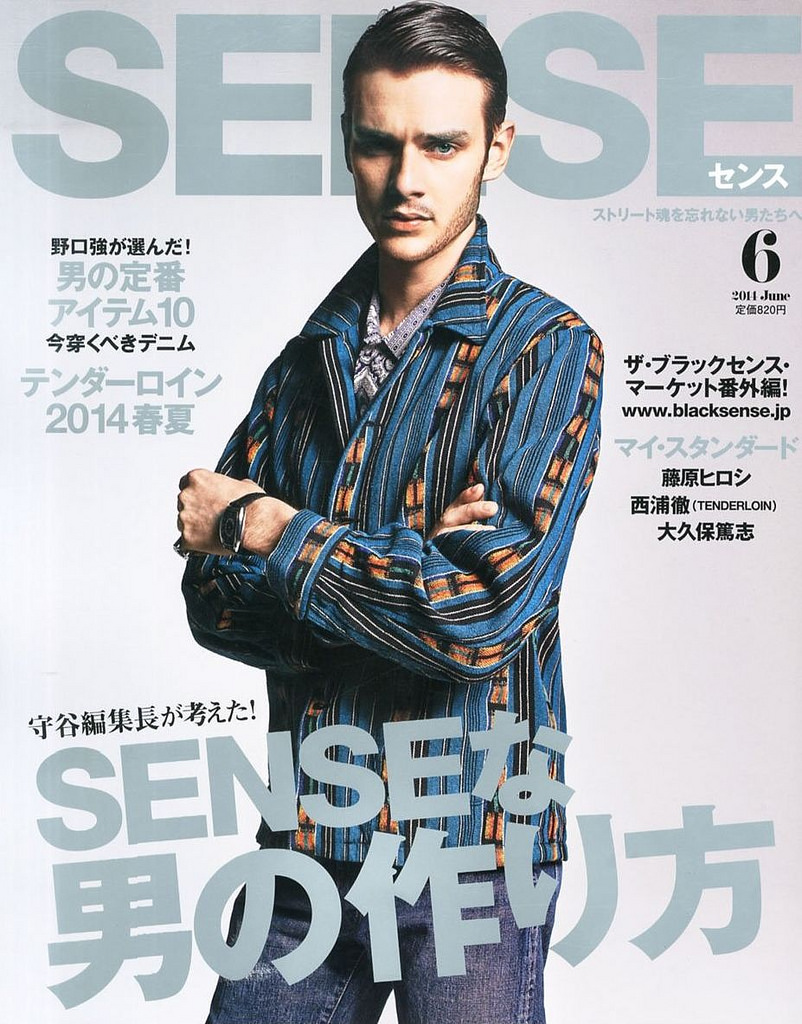 Douglas Neitzke Covers Sense Magazine June 2014 Issue