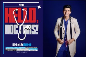 Esquire-China-Doctors-Fashion-Editorial-001